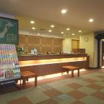 Route-Inn Gurantia Akita Spa Resort照片