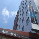 Apa Hotel Hiroshima Ekimae