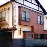 Fujimi Ryokan