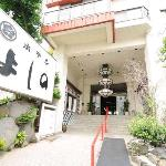 Hotel Yoshino
