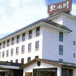 Hotel Kinokawa