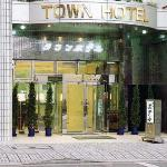 Ashikaga Town Hotel