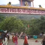 The Adhar Devi Temple