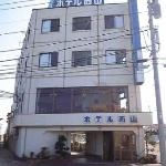 Business Hotel Nishiyama