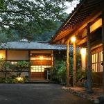 Photo of Hatago Oda Onsen