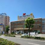Photo of Hotel Peaceful Kumamoto