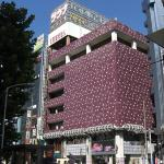 Capsule Inn Nagoya