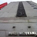 Hotel Mizukami