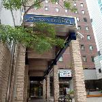 Kagoshima Plaza Hotel Tenmonkan