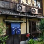 Guest house Rakuza