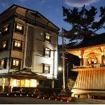 Arima Royal Hotel