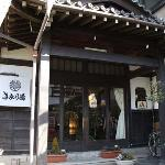 Kiminoyu Ryokan