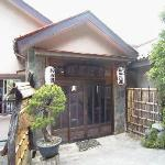 Jinya Onsen