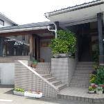 Business Hotel Saigo