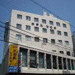 Photo of Business Hotel Tujii Toyonaka