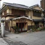 Kotobuki Ryokan