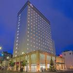 Best Western Hotel Sapporo Nakajima Park