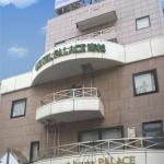 Business Hotel Palace Takamatsu resmi