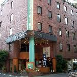 Photo of Nagano Plaza Hotel
