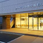 R-bend Hotel Atsugi
