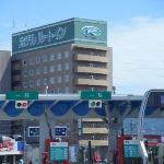 Photo of Hotel Route-Inn Yaizu Inter