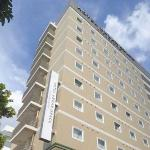 Hotel Urban Grace Utsunomiya