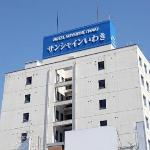 Photo of Hotel Heinan Iwaki