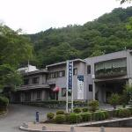 Gosho Onsen Kanko Hotel