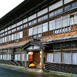 Iizuka Ryokan