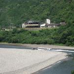 Photo of Hotel Seiryuso Kumano