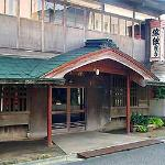 New Mutsu Ryokan