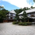Kusatsu Hotel