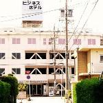 Business Hotel Maruyama의 사진