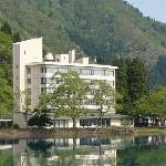 Tazawako Rose Park Hotel