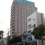 Photo of Hotel Route Inn Tokuyama Ekimae