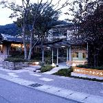 Kinugawa Park Hotels Kirakukan
