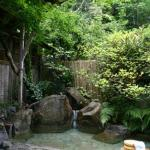 Photo of Ryokan Yoshinoya