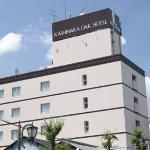 Kashihara Oak Hotel