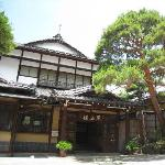 Onouenoyu Ryokan
