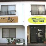 Amakusa guest house spring