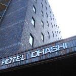 Hotel Ohashi Iida