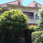 Pension Arashiyama Sagano