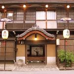 Ryokan Kaminaka
