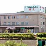 Business Hotel Kawakami