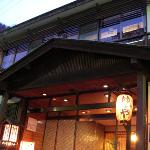 Yusaya Ryokan
