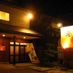 Akanemi Ryokan