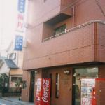 Photo of Business Hotel Baigetsu
