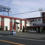 Photo of Business Hotel Nishinasu Nasushiobara