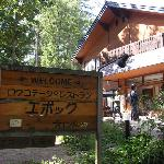 Photo of Log Cottage Epoch Hakuba-mura