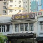  facade of anjung